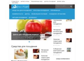 esh-i-hudei.ru