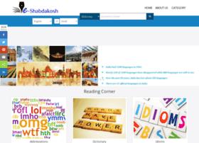 eshabdakosh.com