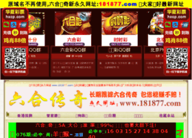 eshequn.com