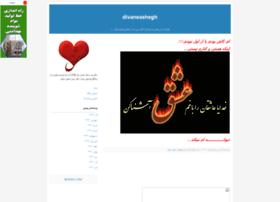 eshghfaghatdivanegi.blogfa.com