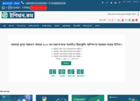 eshikhon.com