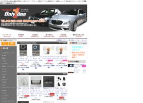 eshop-onlyone.jp