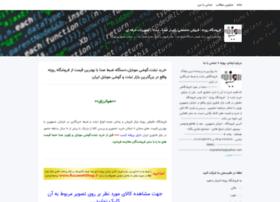 eshop-rozaneh.blogsky.com