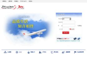 eshop.airchina.com.cn