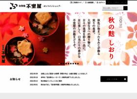 eshop.fumuroya.co.jp