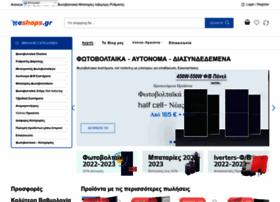 eshops.gr