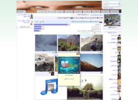esi-baran.miyanali.com