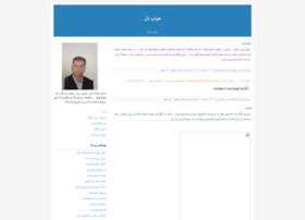 esi686.blogfa.com