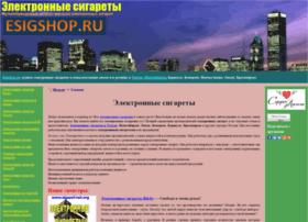 esigshop.ru