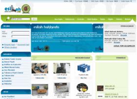 esilah.com