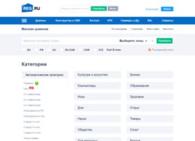 eskalat.ru