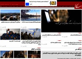 eskannews.com