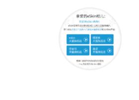 eskin.com.cn