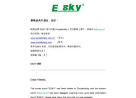 esky-sz.cn