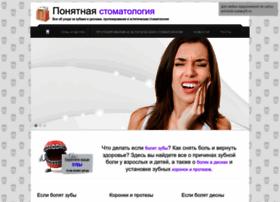 esli-bolit-zub.ru