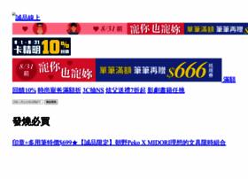 eslite.com