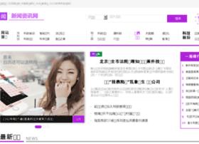 esmb.com.cn