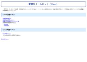 esnet.ed.jp