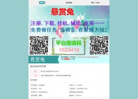 eso.org.cn