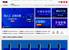 esouou.com