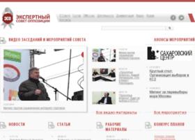 esovet.org