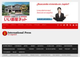 espanol.ipcdigital.com