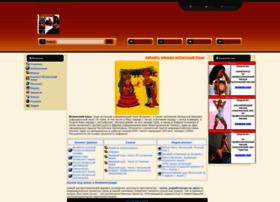 espanol.org.ru