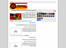 esperancedetunis.blogspot.com