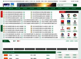 espnstar.com.cn