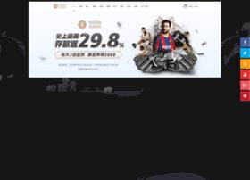 esportana.com