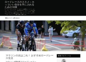esportciclistafigueres.com