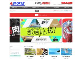 esports.co.jp
