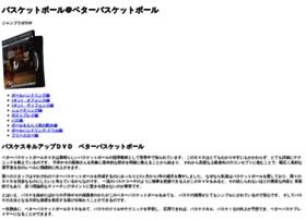 esportslabo.com
