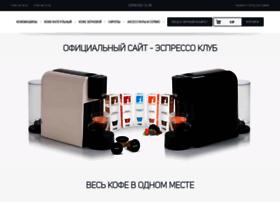 espresso-club.ru
