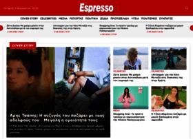 espressonews.gr
