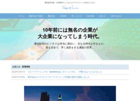 espritline.co.jp
