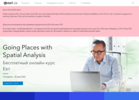 esri-cis.ru