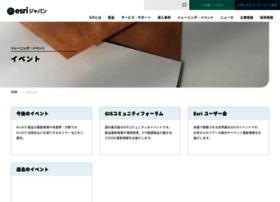 esrij.smartseminar.jp