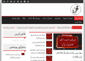 essence-of-islam.com