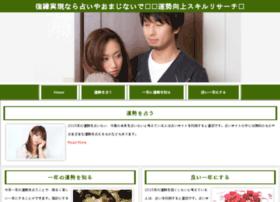essencedelune.com