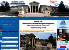 essentuki.ru