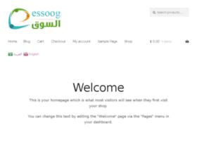 essoog.com
