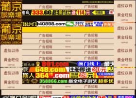 essou9.com
