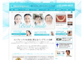 est-imp.com