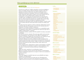 estadiodelespejo.wordpress.com
