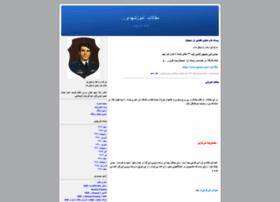 estakhrian.blogfa.com