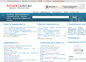estateguru.ru