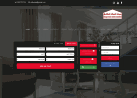 estateiraq.com