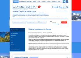 estatenetaustria.ru