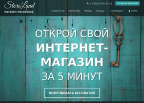 estay.ru